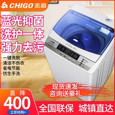 志高3.5/7.5/8/10kg洗衣机全自动小型家用大容量波轮迷你热烘干