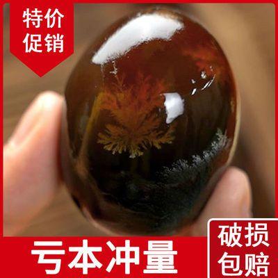 https://t00img.yangkeduo.com/goods/images/2020-09-14/c9efc35ce222879a0e11d47afea5af7f.jpeg