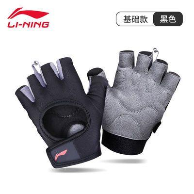 李宁健身手套男护单杠锻炼女薄款引体向上训练半指运动防滑防起茧