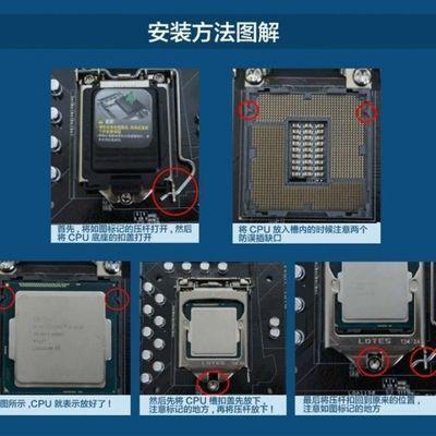 英特尔酷睿E8200E8300E8400E8500E8600cpu775针处理器