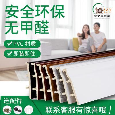 踢脚线PVC10厘米竹木纤维地脚线北欧环保防水防尘零甲醛1001系列