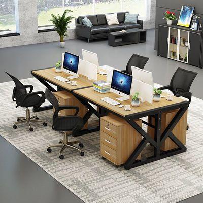 办公桌职员电脑桌4人6人简约现代员工会议工作位屏风公司办公家具