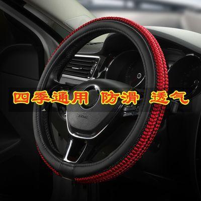 /70/70E/D60/80/V5四季通用方向盘套一汽夏利N5/N7骏派CX65/A50