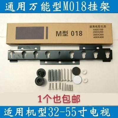 75956/26-55寸液晶电视机通用型挂架壁挂墙上支架加厚M型018M型019批发