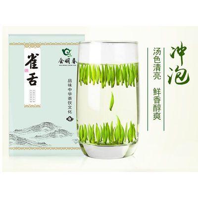 会明春【明前雀舌嫩芽尖】2020新茶250g高山绿茶叶竹叶礼盒装毛尖