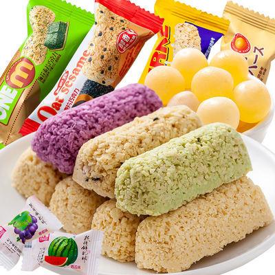 37736/麦片燕麦巧克力酥儿童学生网红零食营养健康速食结婚喜糖糖果批发