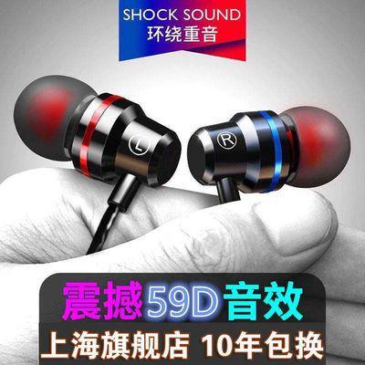 入耳式金属耳机线vivo华为oppo苹果手机通用带麦K歌吃鸡游戏耳机