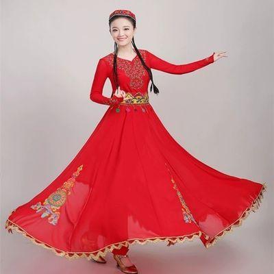 新疆舞蹈演出服大摆裙女维吾族舞练习裙艺考服饰少数民族舞蹈服装