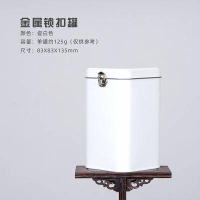 二两半斤装金属茶叶罐铁罐红茶绿茶小青柑茶叶包装盒铁盒空盒定制