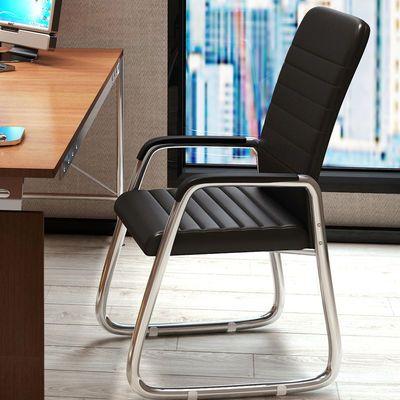 办公椅学生员工电脑椅子公司靠背家用工作凳子懒人老板学生椅麻将
