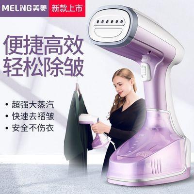 美菱手持挂烫机家用蒸汽熨斗烫衣服小型便携式迷你旅行刷电熨烫机