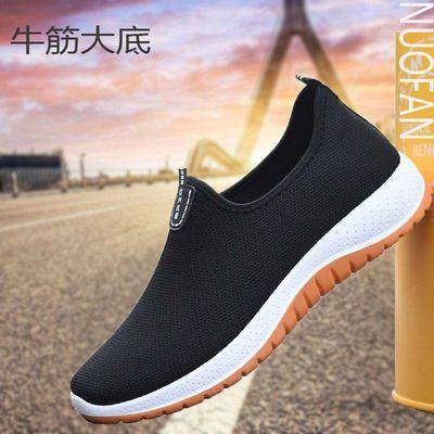 【买一发二】老北京布鞋女男士休闲运动鞋子夏季透气爸妈秋季单