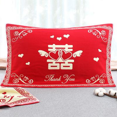 新款结婚庆枕巾纯棉一对装大号接婚红色情侣高档新婚庆喜字回礼单
