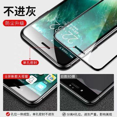 苹果11钢化膜iPhonex全屏xr手机贴膜11promax/xs/6/7/8plus高清膜