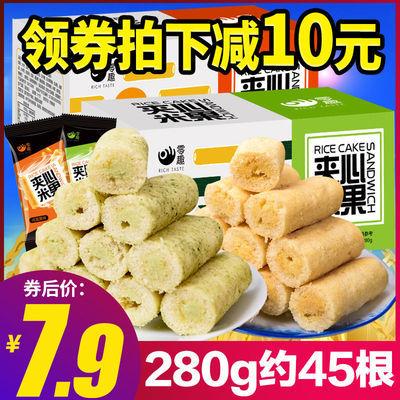 零趣夹心米果整箱粗粮能量棒小吃饼干糙米卷儿童零食品大礼包批发