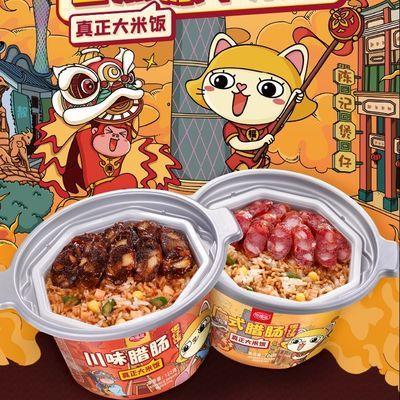 新品海福盛组合装冻干自热米饭广式川味腊肠饭煲仔饭懒人方便速食