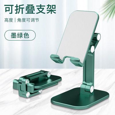 手机支架桌面懒人金属直播平板iPad支撑架家用折叠便携式收纳升降