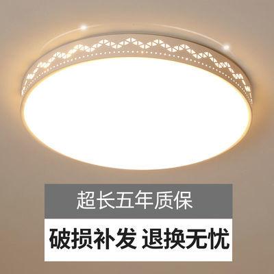led吸顶灯最新款家用灯饰客厅灯大厅现代简约卧室灯主卧温馨灯具