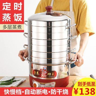 不锈钢节能电蒸锅家用蒸饭锅无孔不串味防干烧定时自动断电蒸笼