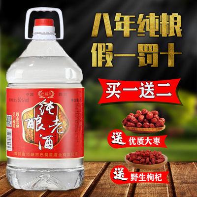 厂家直销60度纯粮食白酒桶装散装高粱酒原浆高度泡药老酒5L约10斤