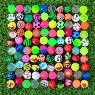 【100个装50个装10个装】32mm橡胶弹力球 弹跳球西瓜磨砂球浮水球