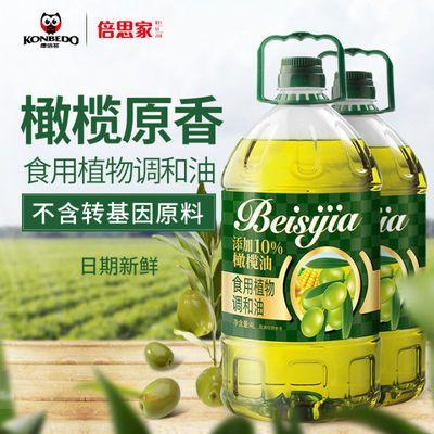 【领券减30】倍思家特级初榨橄榄油食用油植物油调和油批发4L*2桶