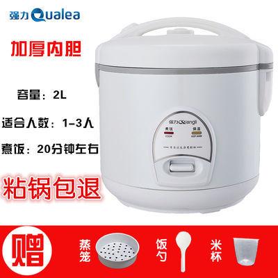 77079/电饭煲家用小型多功能电饭锅迷你全自动1-2-3人煮饭不粘锅低功率