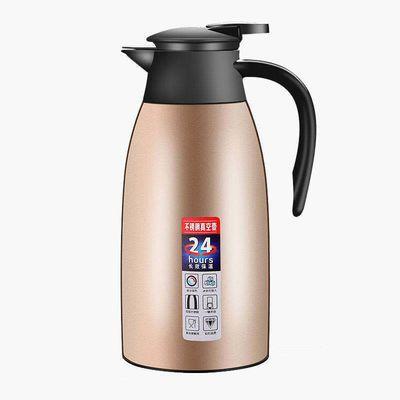 304不锈钢保温瓶家用保温壶大容量欧式真空开水壶热水瓶开水瓶2L