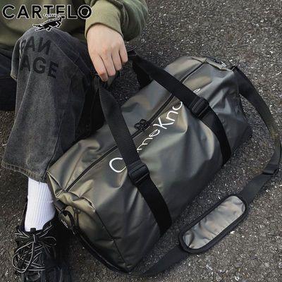 卡帝乐鳄鱼旅行包可套拉杆箱手提大容量运动健身包行李袋旅游包潮