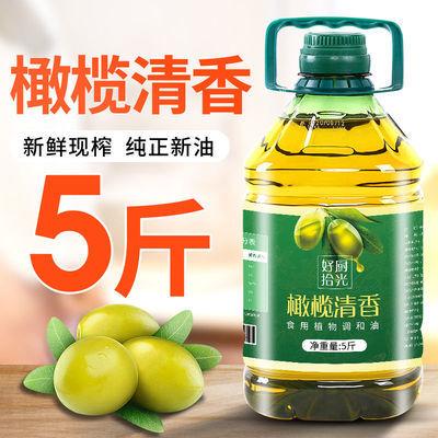 橄榄油非转基因食用油调和油桶装炒菜植物油正品批发香油特价包邮