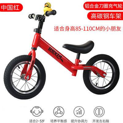 【专柜折扣】韵霸变速越野雪地沙滩车4.0超宽大轮胎山地自行车成