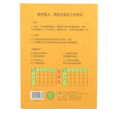正版健生练习本上海小学生本子英语本田字格拼音本数学语文簿小学