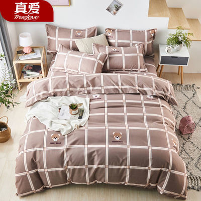床上用品四件套小清新网红被罩床单三件套床上用品学生宿舍1.5米2