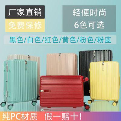铝框行李箱女拉杆箱20寸轻便小清新ins韩版潮流旅行箱