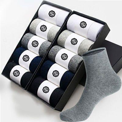 5-10双装男士袜子短袜防臭吸汗男袜薄款潮短筒船袜低帮隐形袜浅口