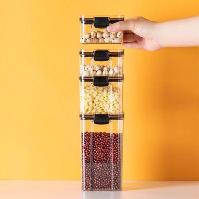 五谷杂粮收纳盒家用密封罐食品级塑料防潮冰箱保鲜盒可叠加杂粮罐