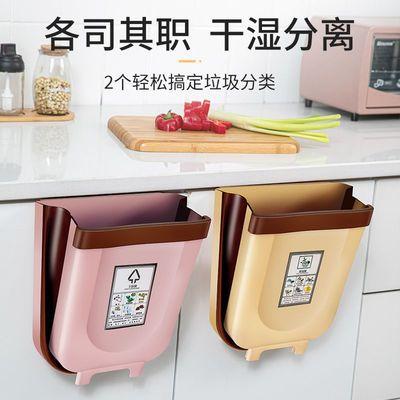 加厚下单送挂钩厨房家用可折叠垃圾桶橱柜门卫生间悬挂大号多功能