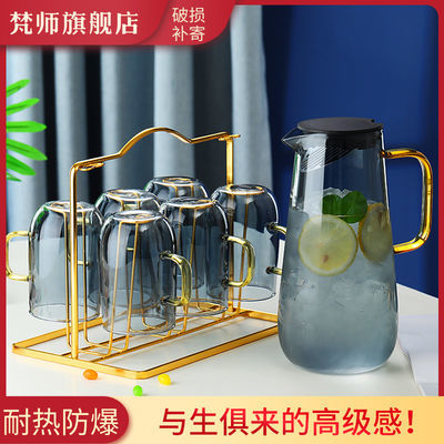 梵师 玻璃水壶家用耐高温北欧创意果汁壶ins风过滤凉茶壶杯子套装