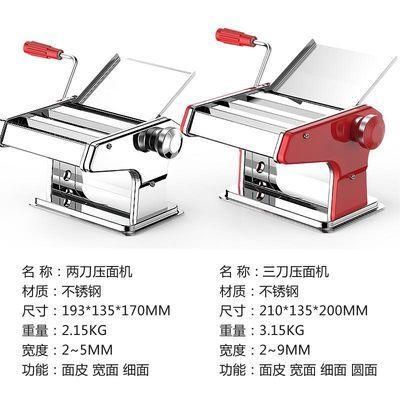 手动面条机家用多功能擀面机饺子皮馄饨皮机手摇不锈钢小型压面机