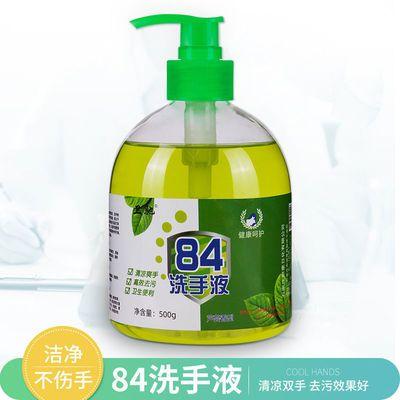 https://t00img.yangkeduo.com/goods/images/2020-09-15/f26e59b72cabf88734e851421ef6286f.jpeg