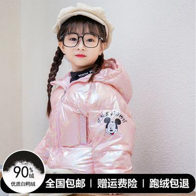 冬季新款炫彩米奇儿童白鸭绒羽绒服男女童加厚短款面包服羽绒外套