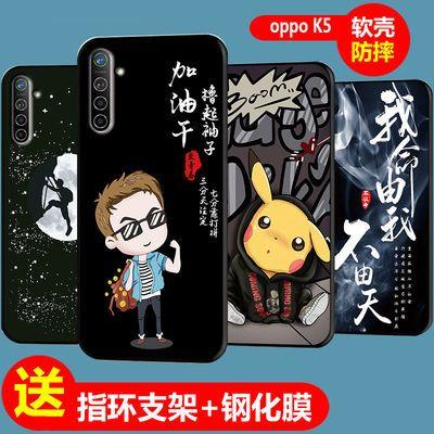 OPPOK5手机壳硅胶防摔软壳潮男女realmex2手机套网红全包磨砂新款