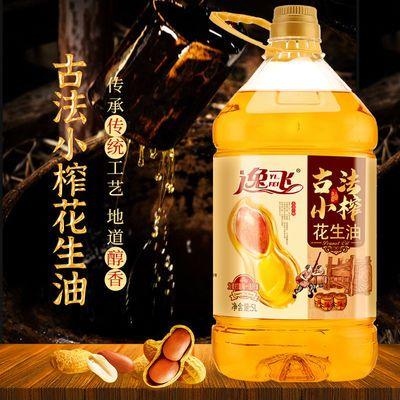 【领券减60】逸飞 古法小榨纯花生油5L 正宗花生油 食用油约10斤