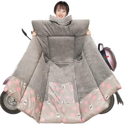 挡风被电动车冬季加厚加绒骑车电瓶车防风罩摩托车挡风罩防水保暖