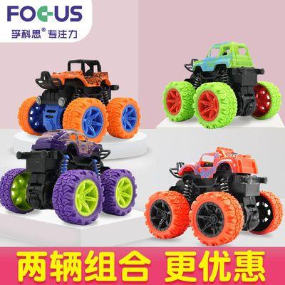 儿童回力车玩具惯性四驱车套装地摊货源批发采购男孩抗摔宝宝汽车