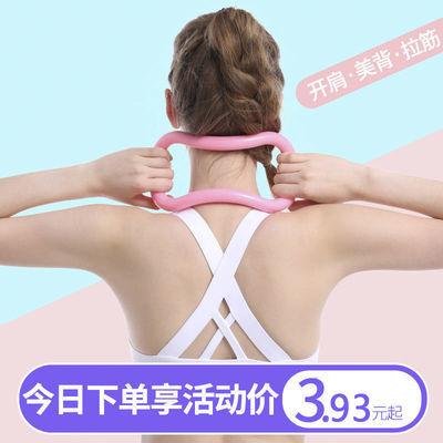 瑜伽环开肩瘦背部训练神器瑜珈圈美背开背器材普拉提圈伸展魔力环