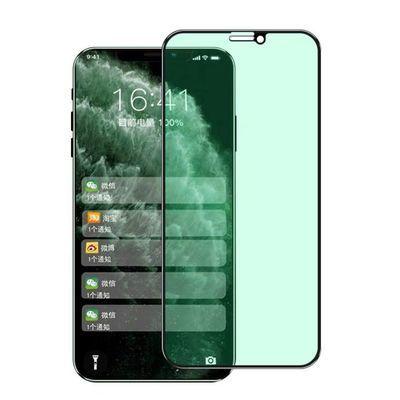 绿光膜iPhone11钢化膜苹果11promax手机贴膜7/8plusxr护眼绿光膜x