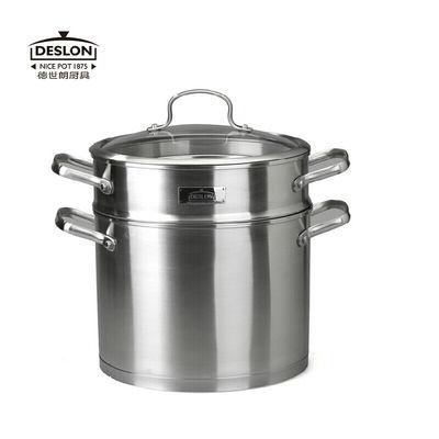 蒸锅 汤锅 多用途锅304不锈钢复底双层多用营养蒸汤锅 DSL-D022