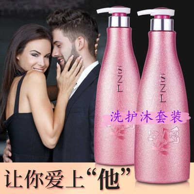 沐浴露洗发水女学生留香持久护发素女顺滑香味柔顺洗护套装身体乳