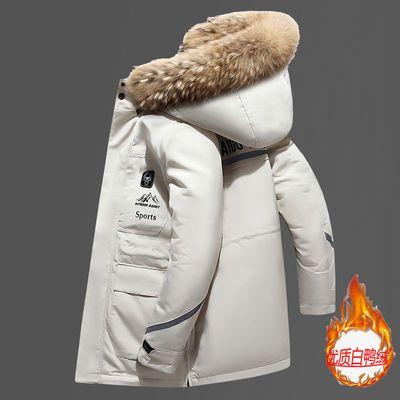 男士羽绒服男中长款连帽貉子大毛领加厚韩版潮流白鸭绒冬装男外套